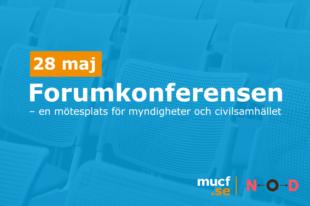Forumkonferensen